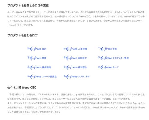 スクリーンショット 2021-06-22 17.14.11