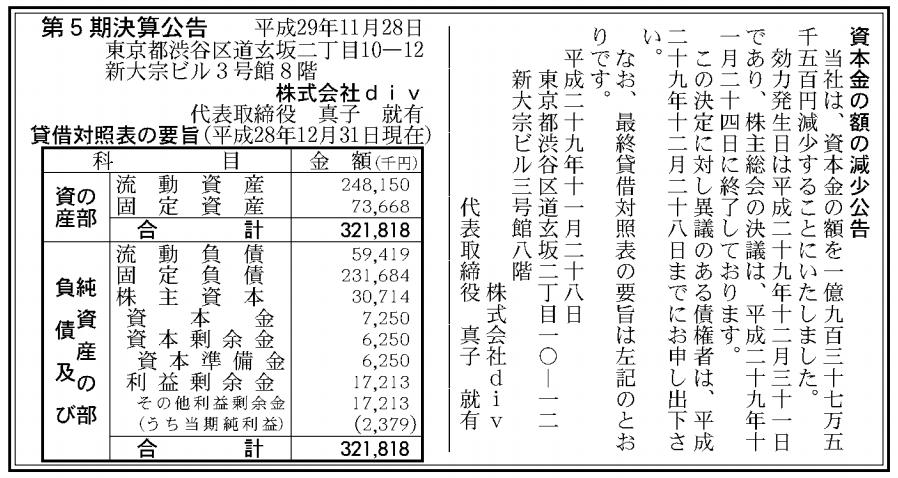 https://livedoor.blogimg.jp/mods104-kanpo/imgs/b/2/b2514746.png