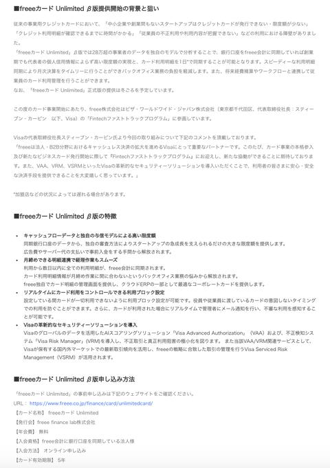 スクリーンショット 2021-06-22 16.53.50