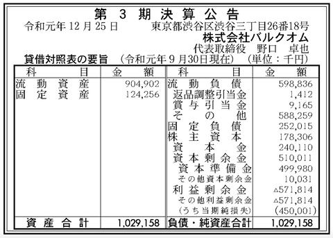 スクリーンショット 2020-01-24 8.40.56