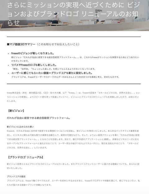スクリーンショット 2021-06-22 17.13.52