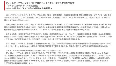 スクリーンショット 2021-02-01 9.23.21