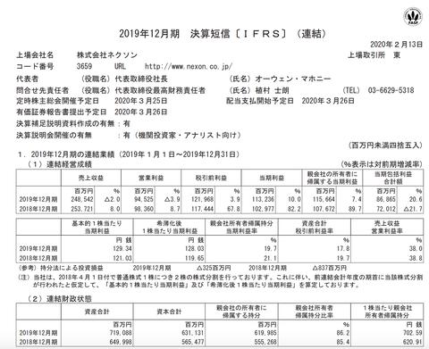 スクリーンショット 2020-02-14 14.49.33
