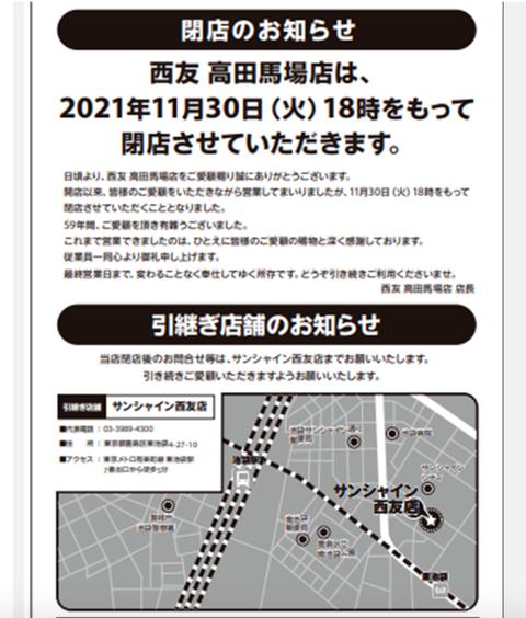 スクリーンショット 2021-09-13 19.42.50