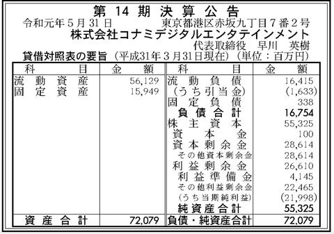 スクリーンショット 2019-05-31 10.56.50