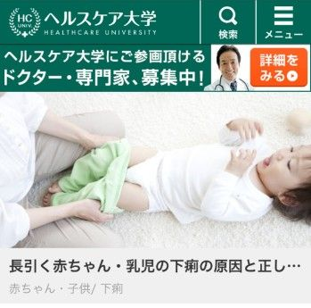 http://livedoor.blogimg.jp/mods104/imgs/5/d/5dc3d189.jpg