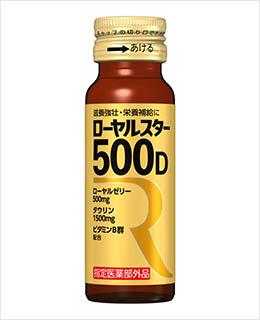 ローヤルスター500D