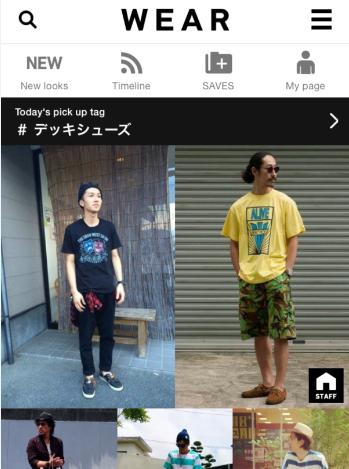 スタートトゥデイ_wear