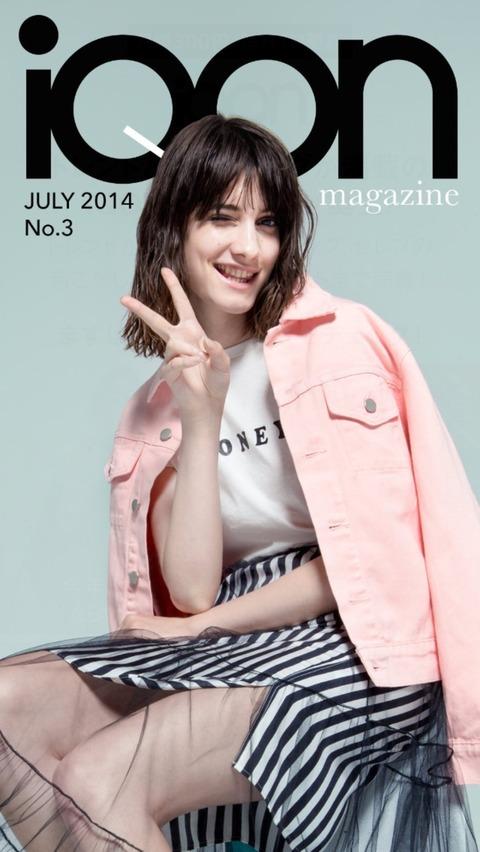 iqon_magazine
