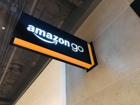 AmazonGo_ブログ レポート29