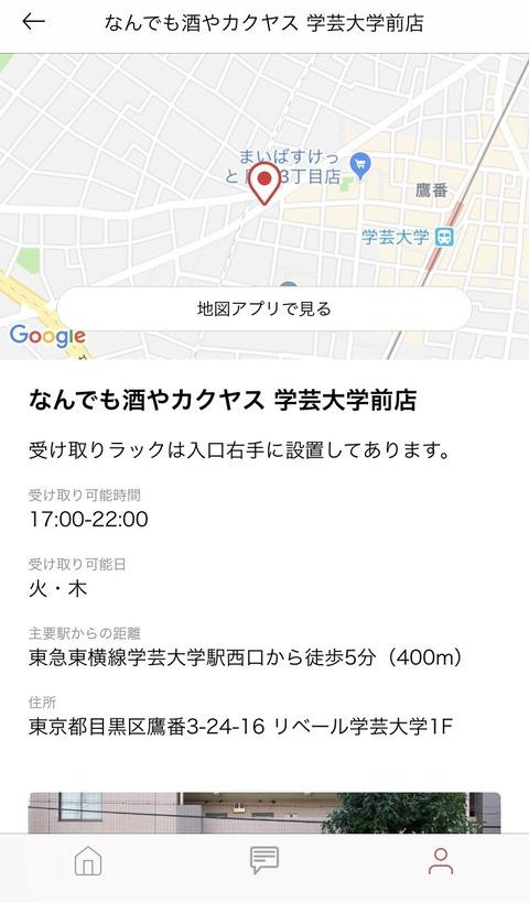 S__27729945