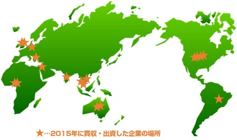 電通_海外企業買収2015