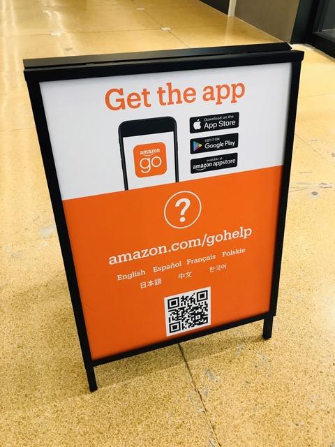 AmazonGo_ブログ レポート25