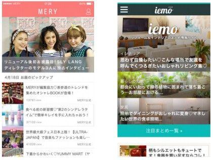 DeNA_iemo_MERY