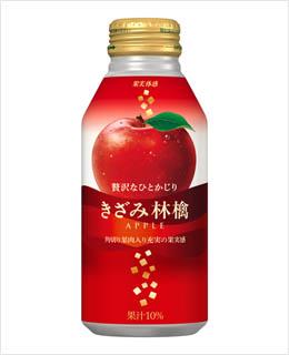 果実体感きざみ林檎
