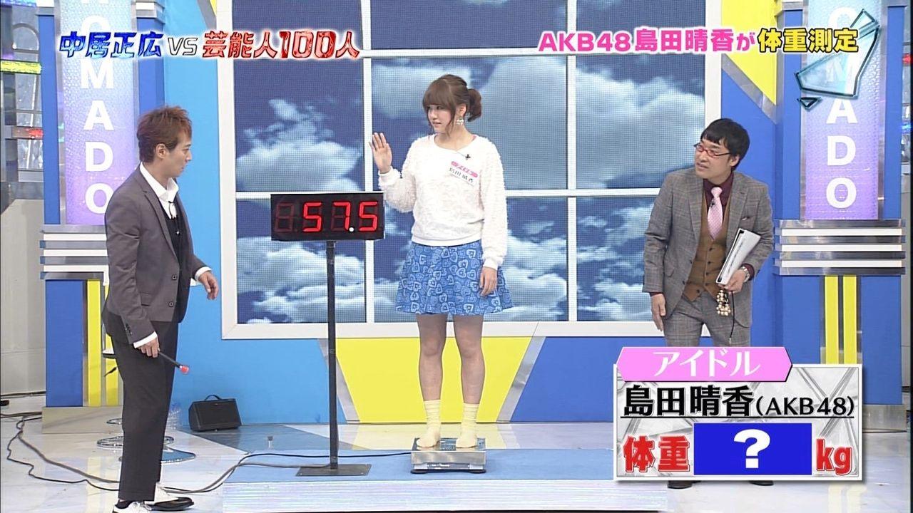 CMアイドル画像通信   AKB48 島田晴香 、体重測定 2年で10kg増 「ナカイの窓」 キャプ画