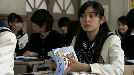 幽かな彼女 第3話-54