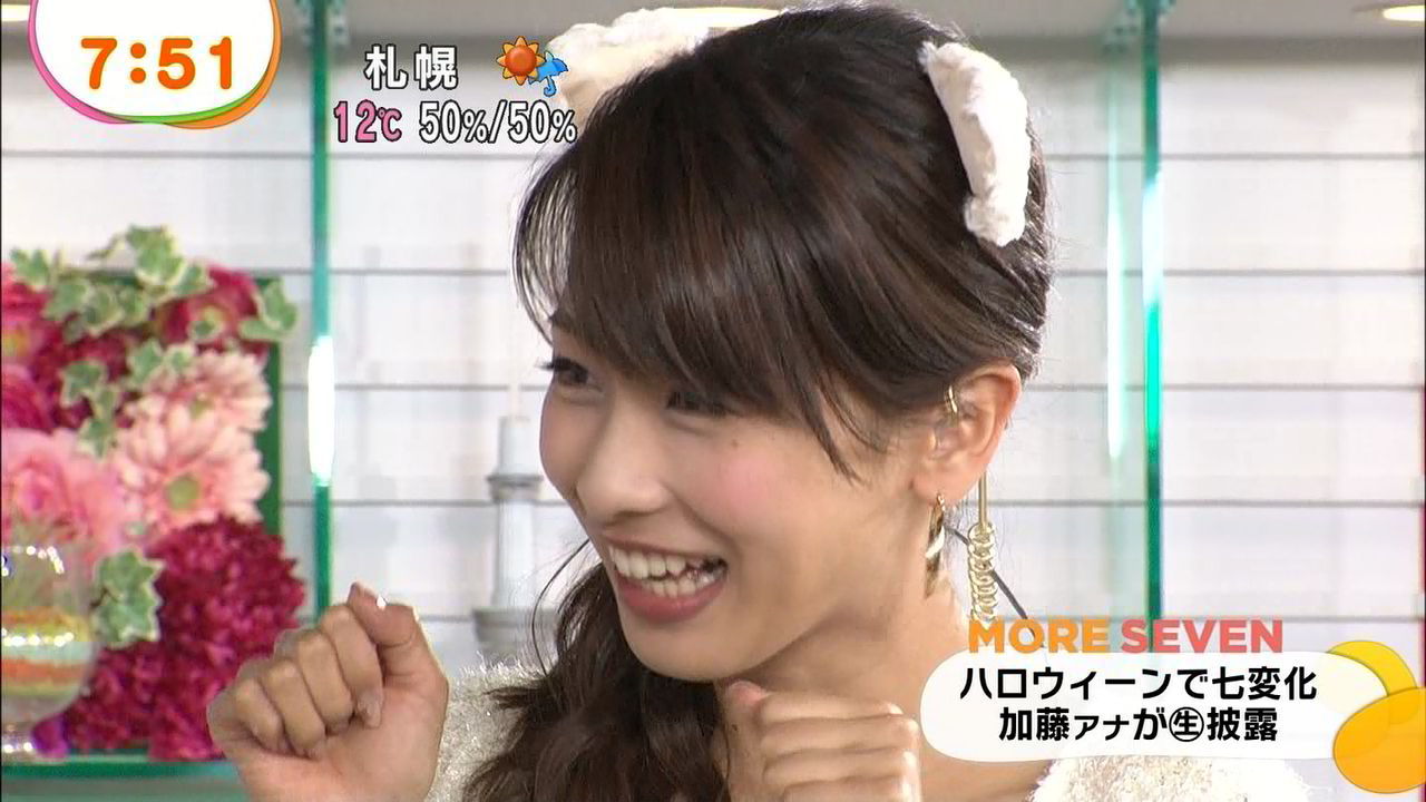猫耳をつけてにゃんにゃんポーズをする加藤綾子