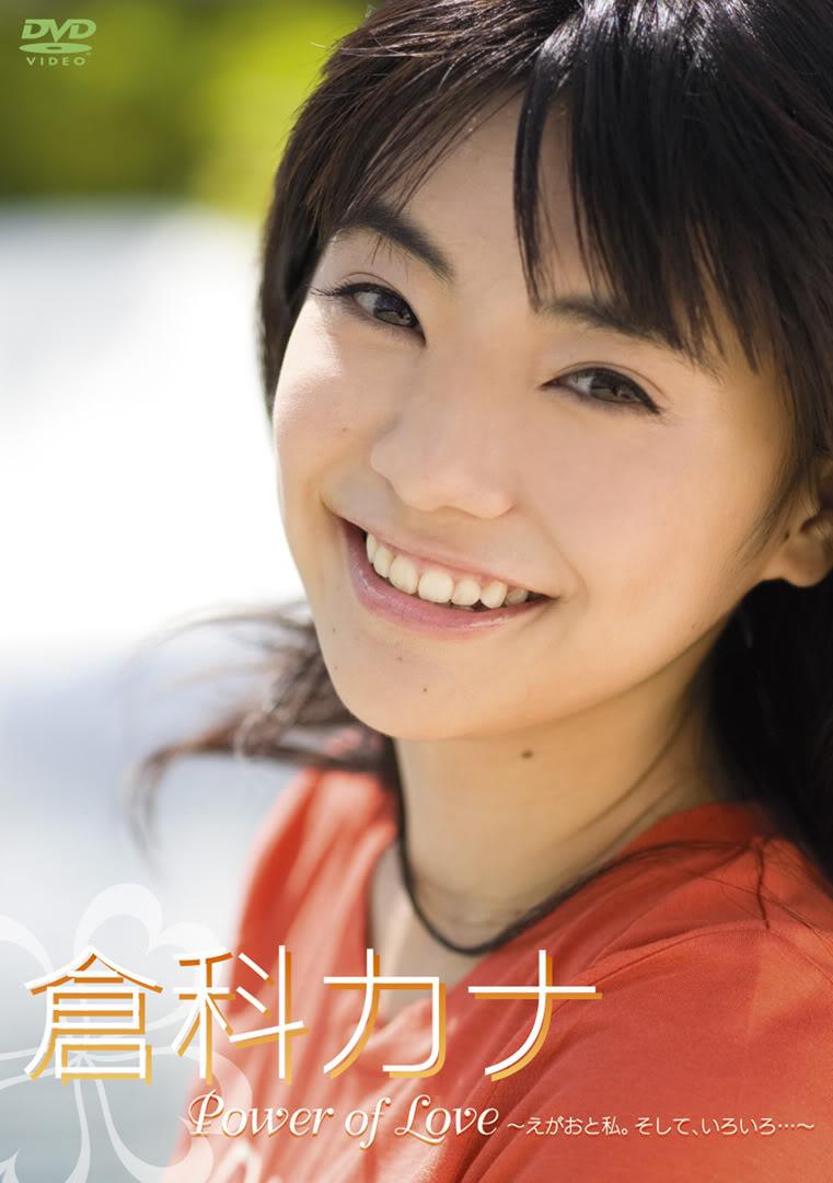 倉科カナの画像 p1_8