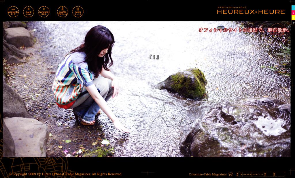 森脇英理子の画像 p1_4