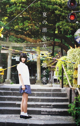 hashimoto009