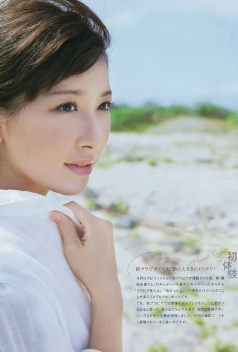 藤田美里-35