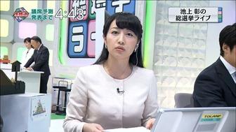 相内優香-9