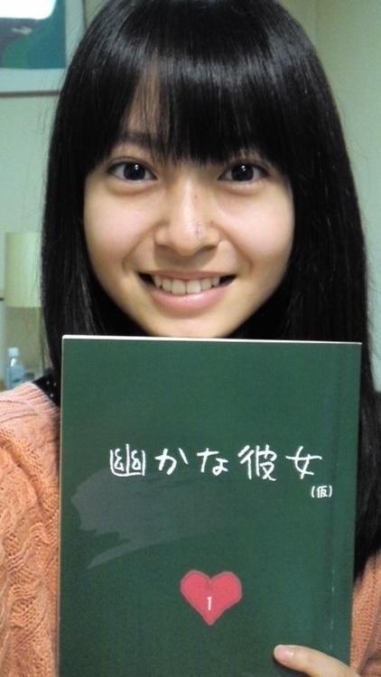 田辺桃子の画像 p1_26
