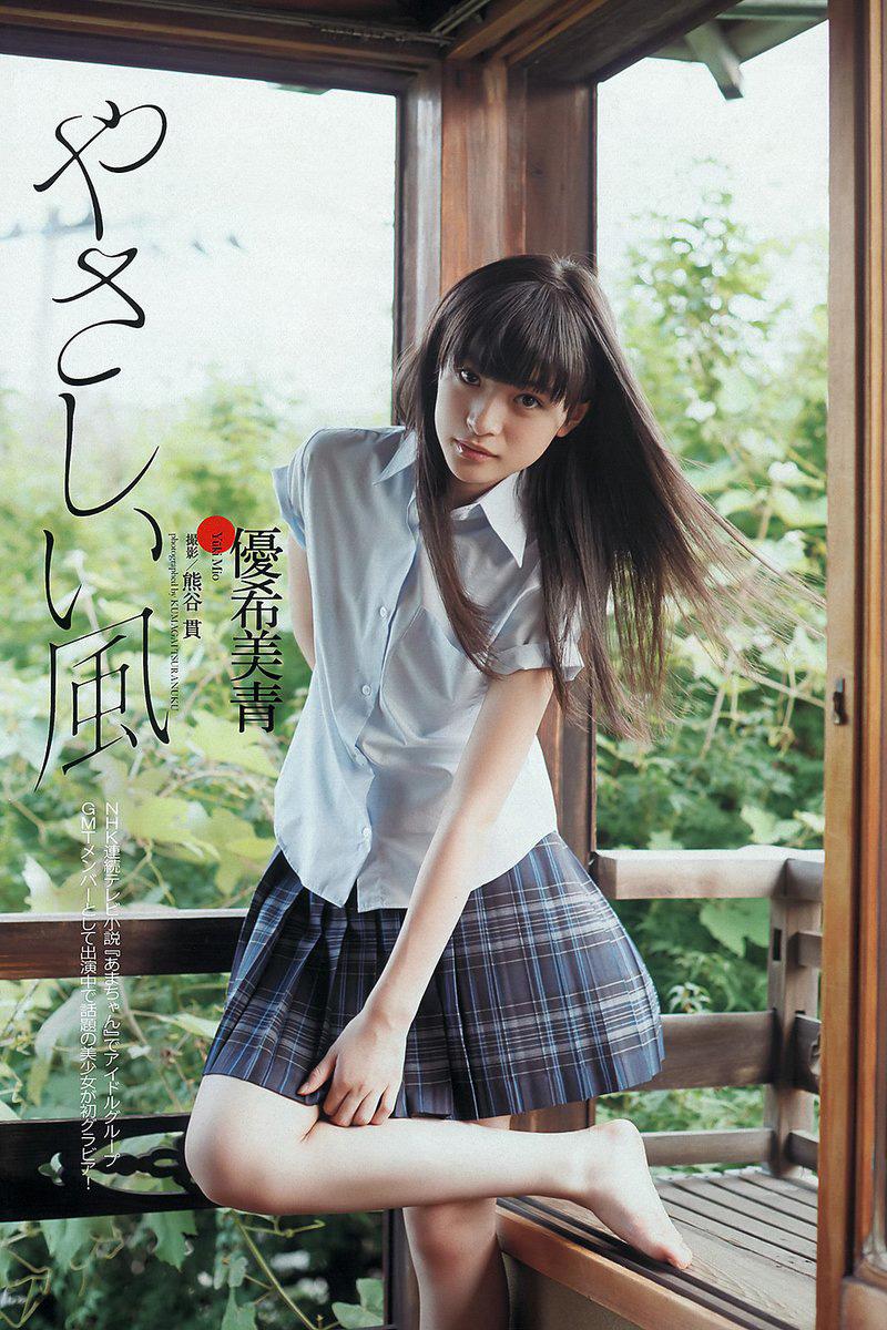 優希美青の画像 p1_8