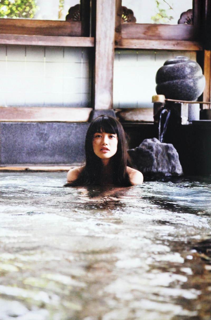 温泉での臼田あさ美