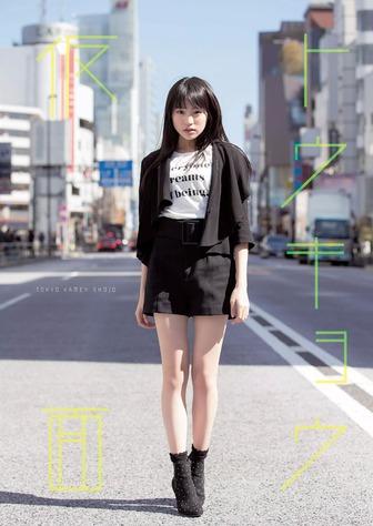 志田友美-7