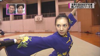 山本千尋-32