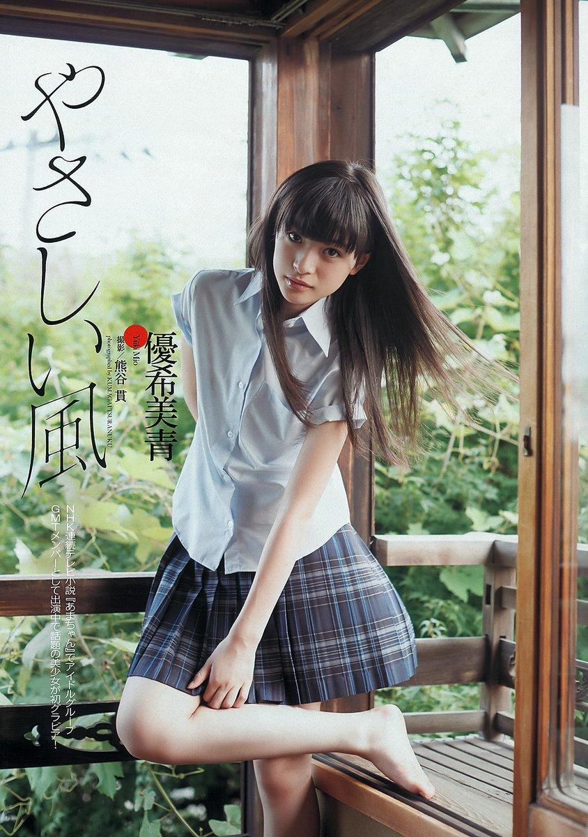 優希美青の画像 p1_6