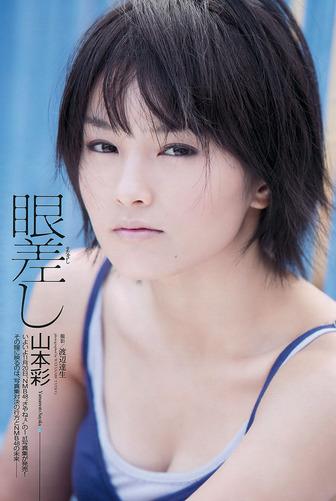 山本彩-1