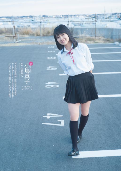小嶋真子の画像 p1_1