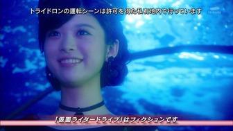 仮面ライダードライブ_第10話-54