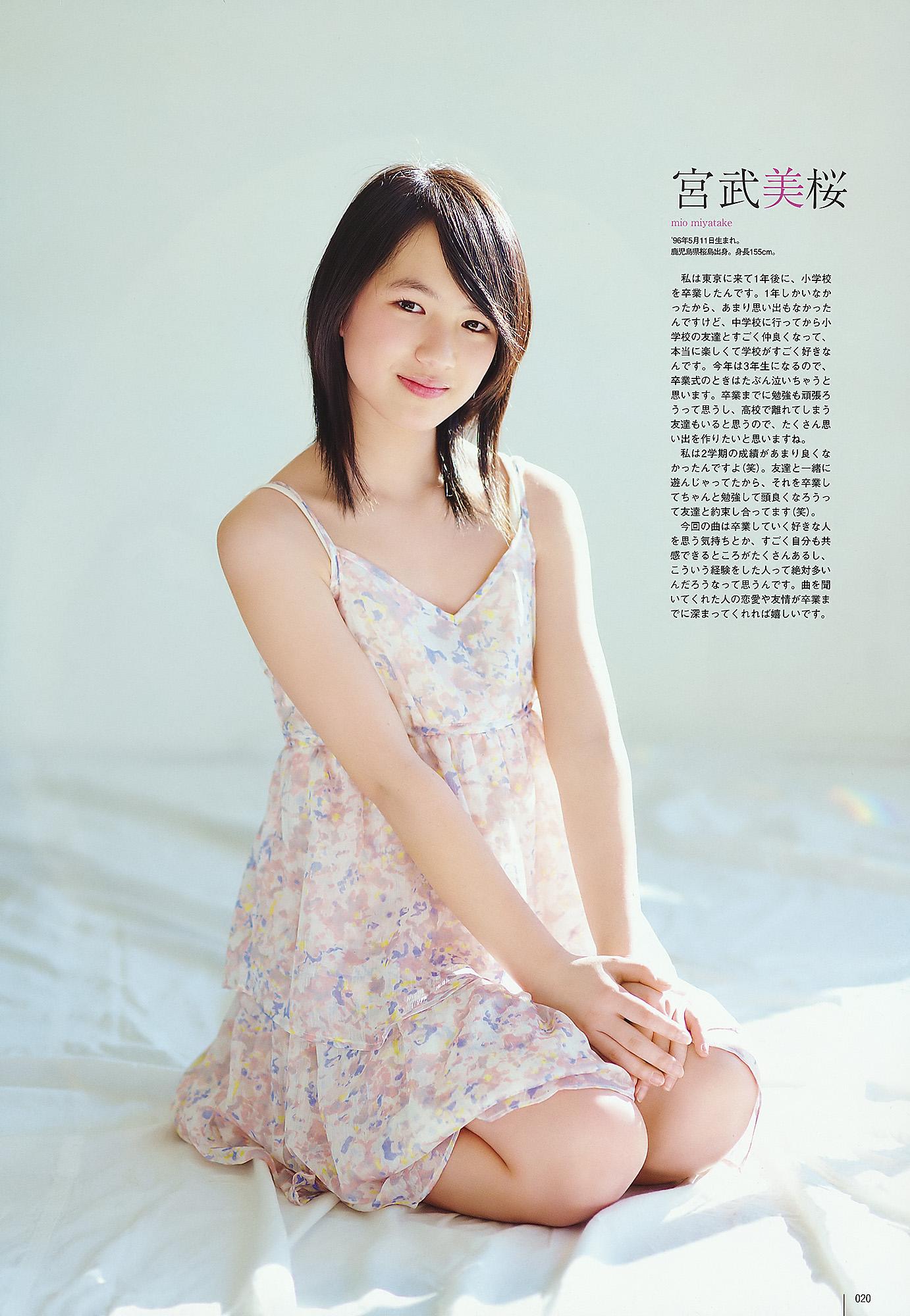 宮武美桜の画像 p1_8