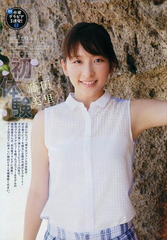 藤田美里-33