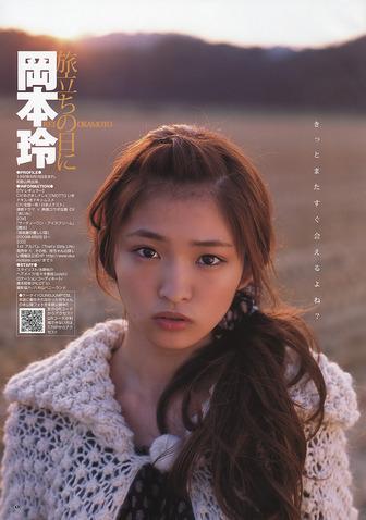 岡本玲-15