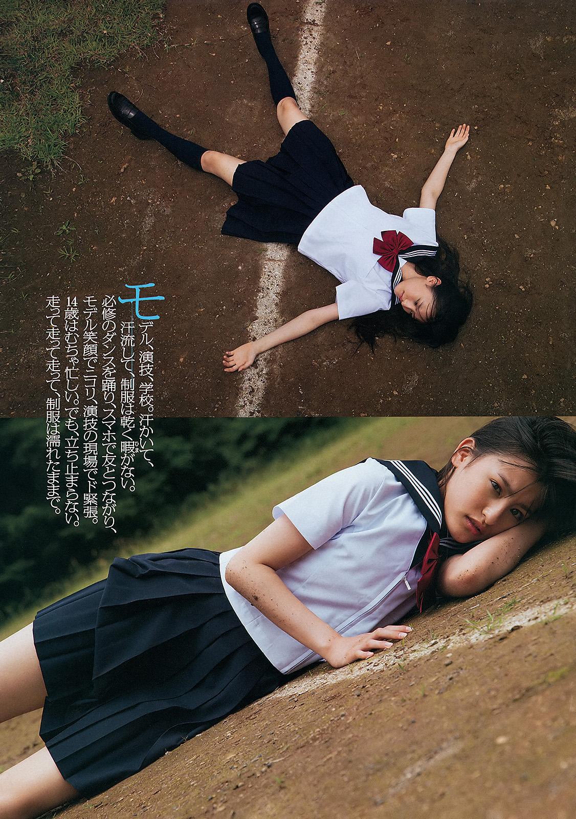 森高愛の画像 p1_15