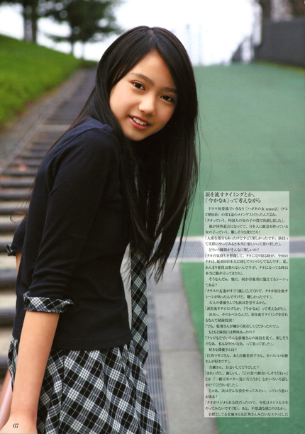 黒崎レイナの画像 p1_17