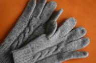 knit43