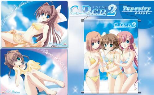 7e7b1dd2.jpg