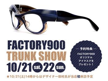 900show