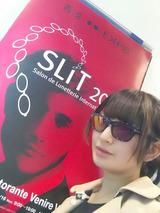 slit_一条