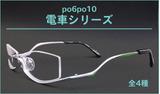 9thpo6po10_1