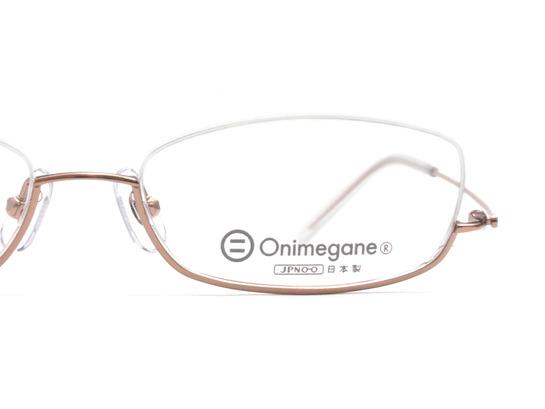 Onimegane-OG-7207-LBR-fz