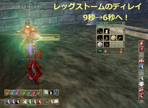 20111002200745