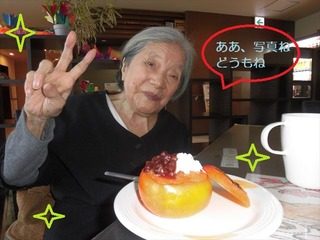 H29_10_26 特別喫茶_(33)_R
