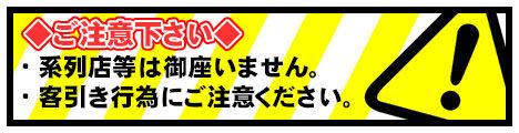 hp_news_01